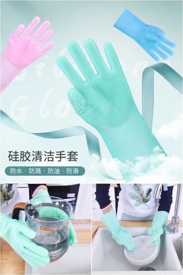 魔术手套网红同款硅胶洗碗手套女耐用型防水厨房刷碗洗碗家务清洁