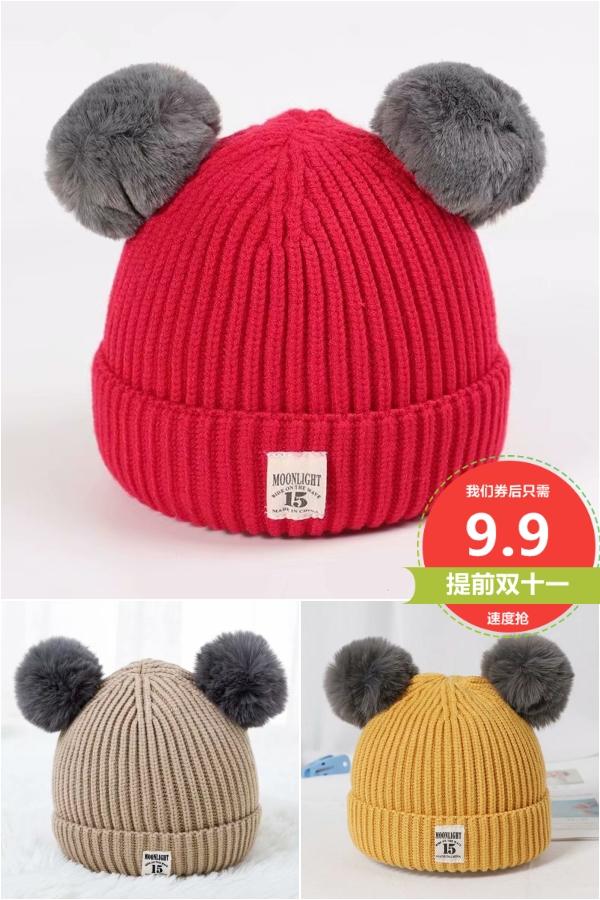 新款幼儿童毛线帽0-2岁宝宝毛球针织帽保暖男童女童韩版潮单层帽