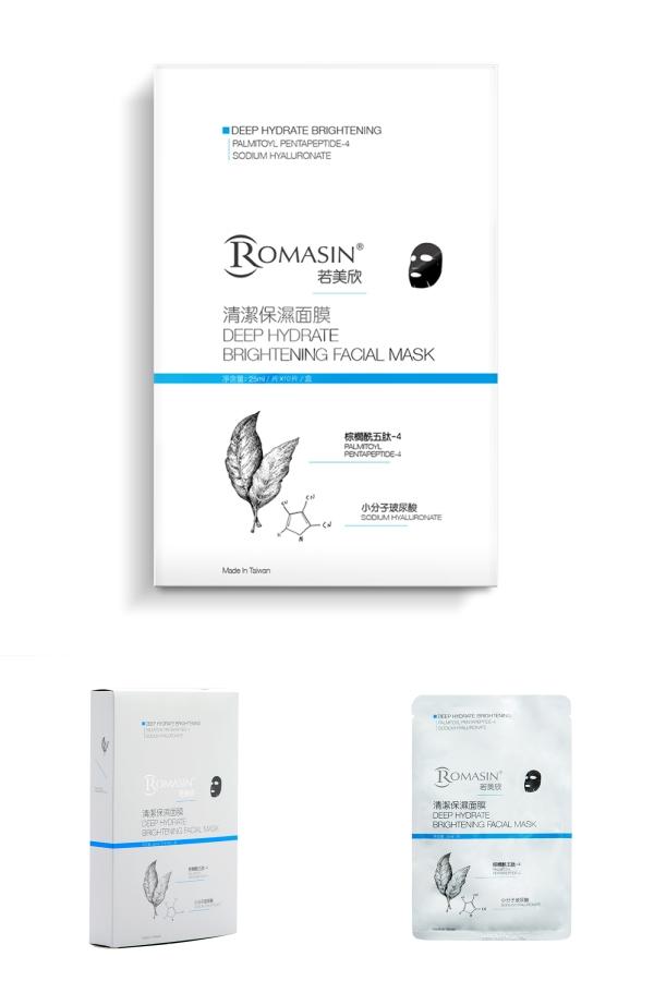 台湾若美欣清洁保湿面膜控油补水肤色黑面膜5片装包邮