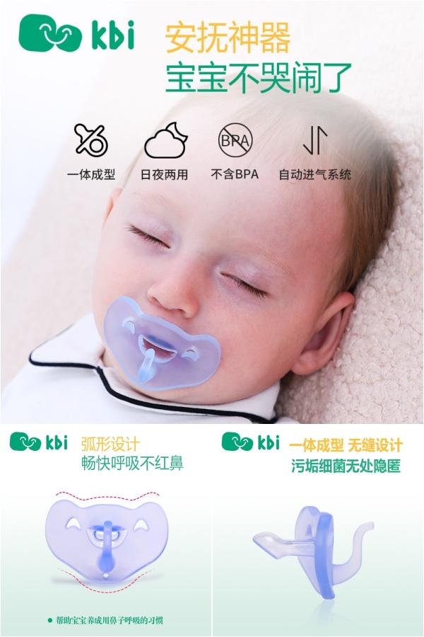 KBI宝宝安抚奶嘴超软仿母乳婴儿防胀气硅胶安睡型圆头扁头假奶嘴