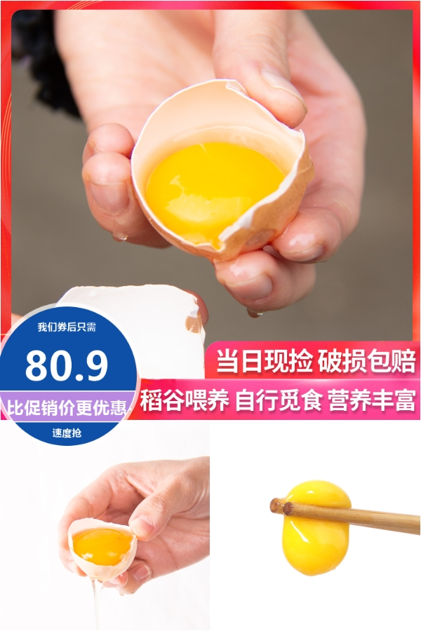 提篮婆农村散养新鲜桂花蛋50枚草鸡蛋柴鸡蛋土鸡蛋笨鸡蛋