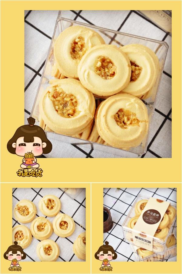 休闲零食糕点网红华手工罗马盾牌曲奇饼干美盒装无添加代餐早餐